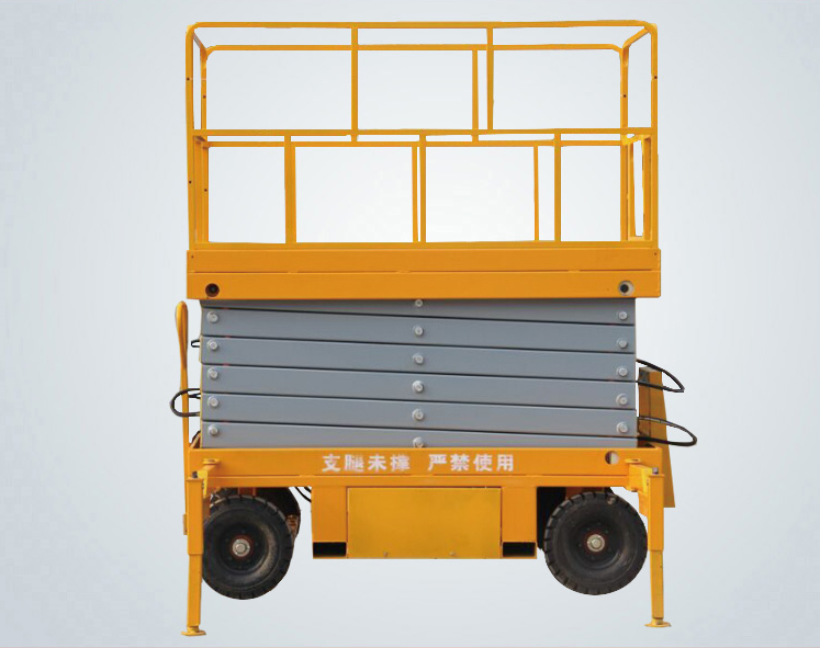 AC power mobile scissor lift