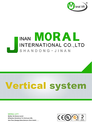 Vertical system small.jpg